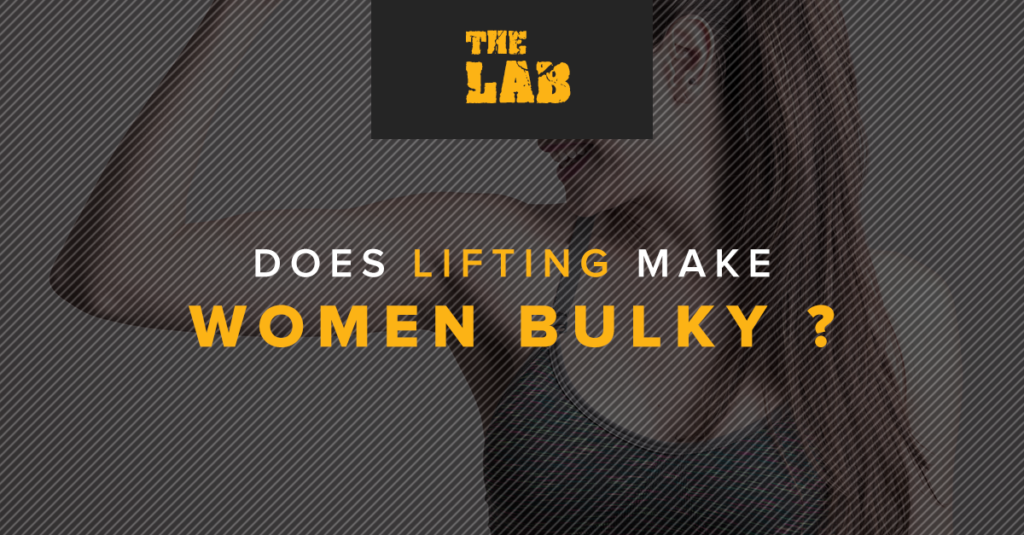 Blog Post - Does Lifting Make Women Bulky (2)